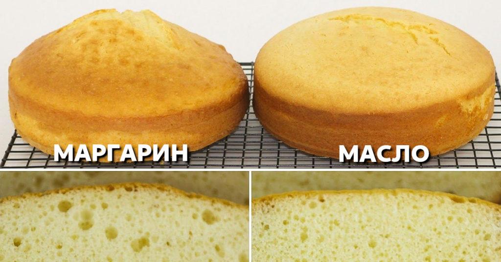 Можно ли сливочное масло заменить маргарином - отличия при выпечке - фото