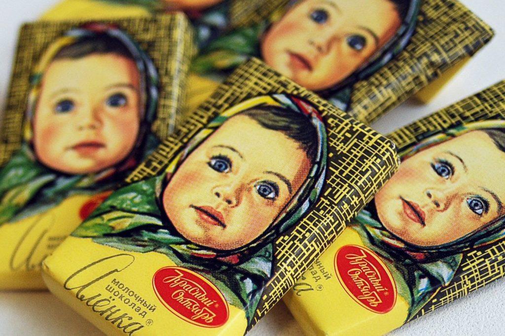 Какие бывают виды шоколада - обыкновенный - фото