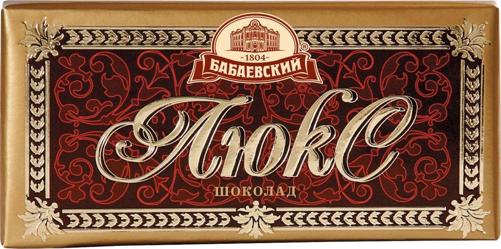 Какие бывают виды шоколада - десертный - фото
