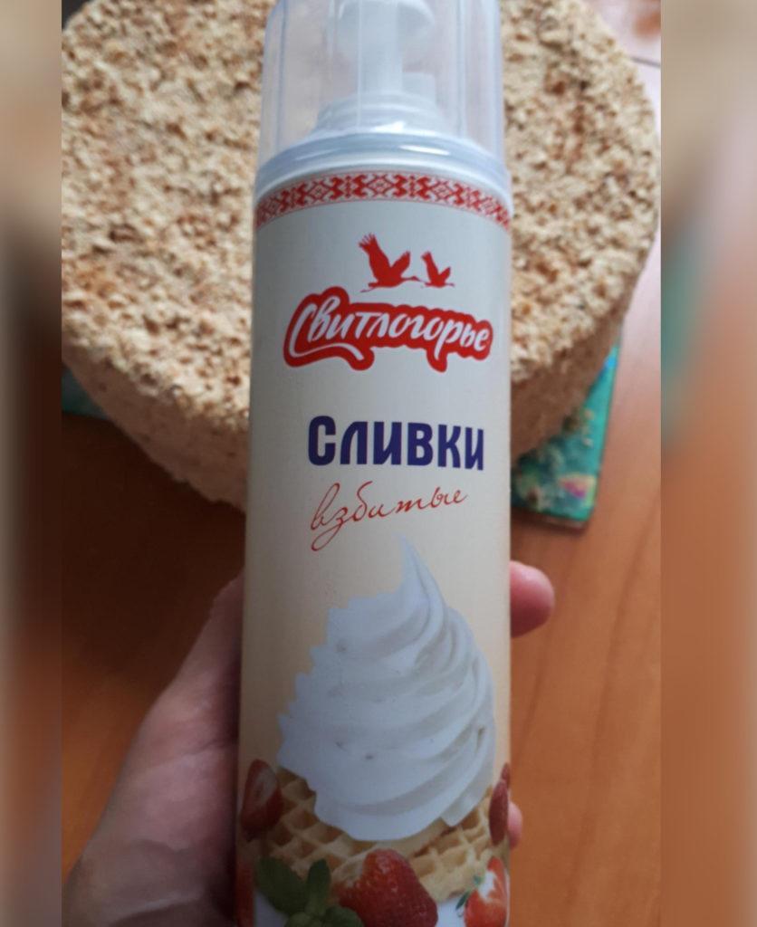 Популярные марки взбитых сливок - Свитлогорье - фото