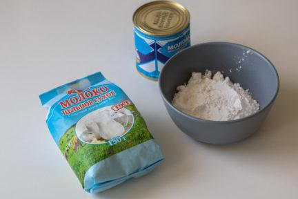 Молочная мастика из сухого молока - этап 1 - фото